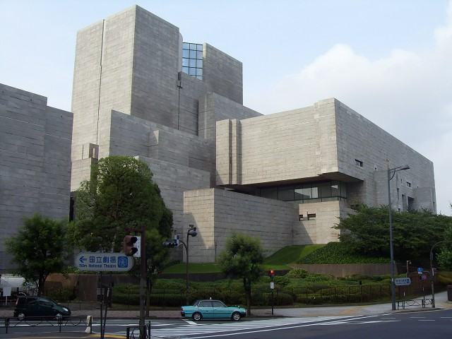 Category Tokyo Supreme Court of Japan