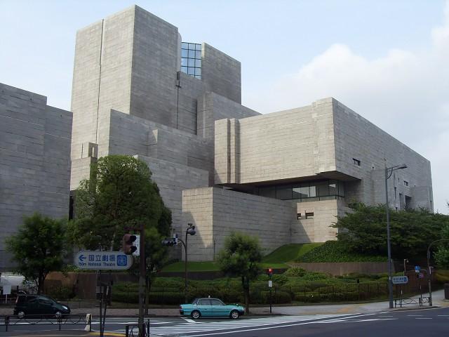Cour suprême du Japon