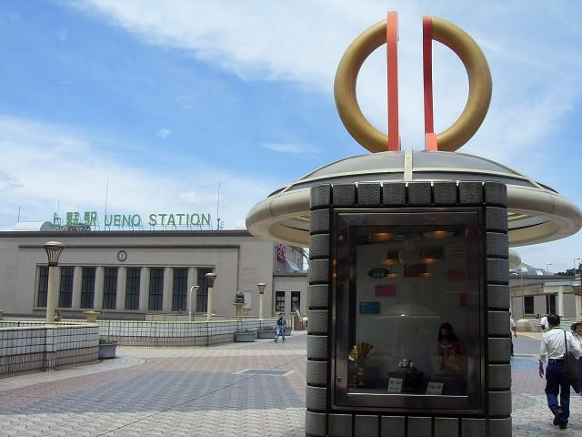 Gare Ueno