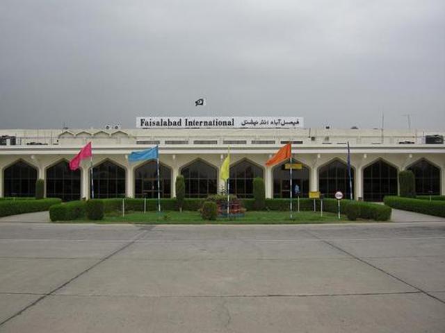 Faisalabad Airport