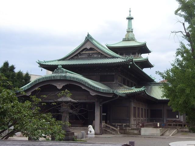 Parc Yokoamicho