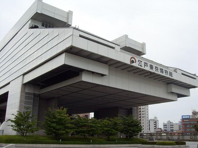 Edo-Musée de Tokyo