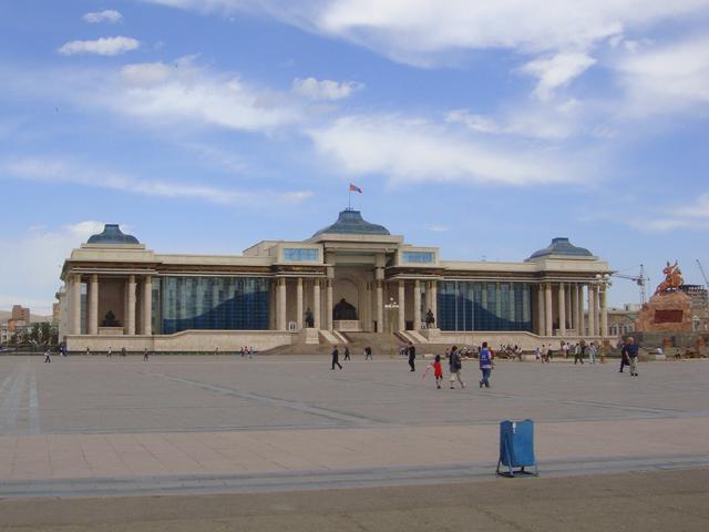 Place Sühbaatar