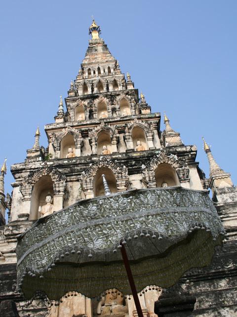 Wat Kuu Kham