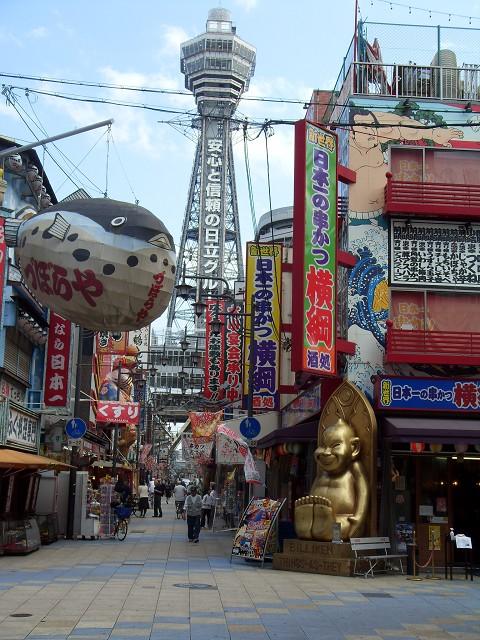 Category Osaka Downtown