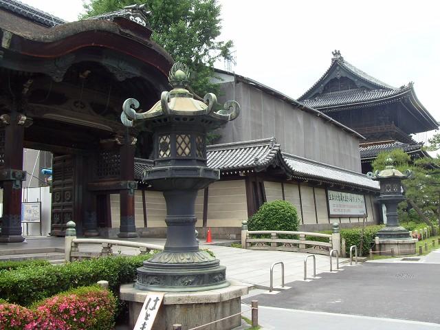 Category Kyoto Higashi Honganji