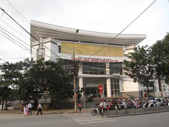 Artistic Performance Centre