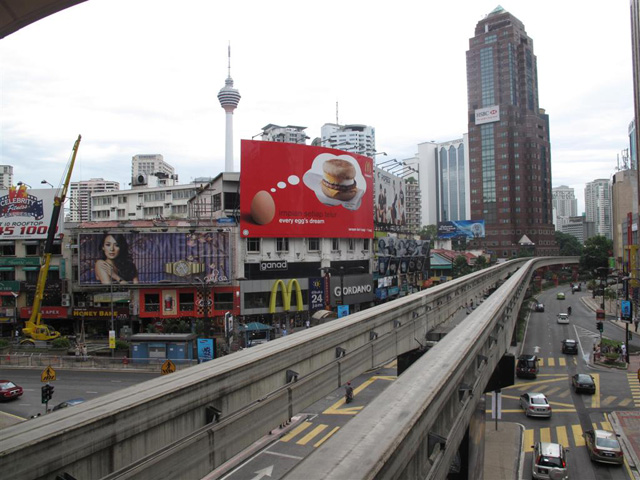 Categorie Kuala Lumpur Bukit Bintang