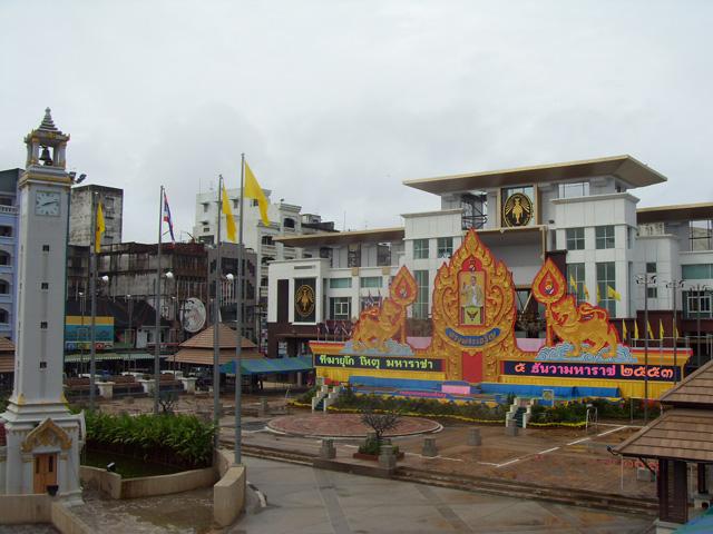 Category Hat Yai Downtown