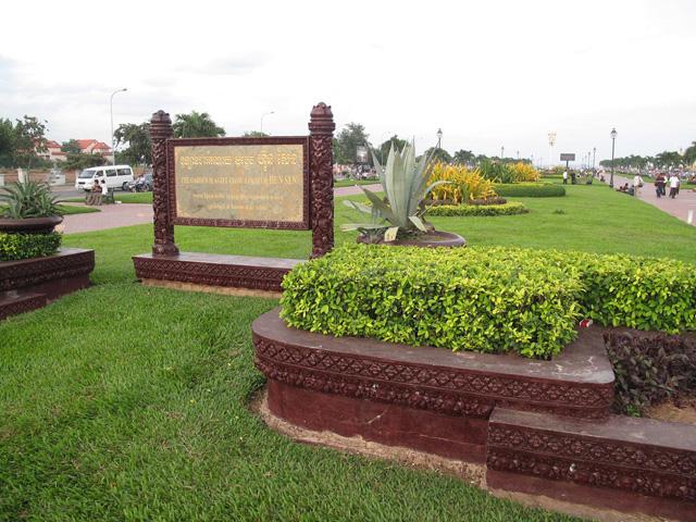 Hunsen Park