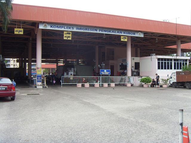 Pengkalan Kubur
