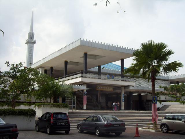 Categorie Kuala Lumpur Masjid Negara