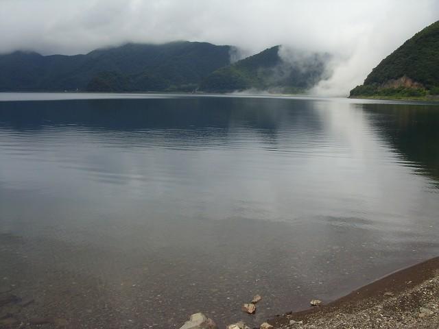 Lac Motosuko