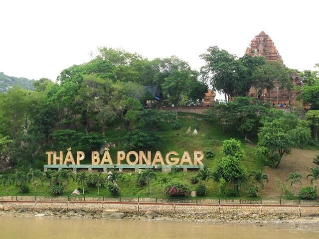 Po Nagar