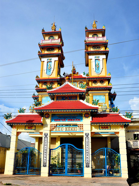 Phu Quoc (île)