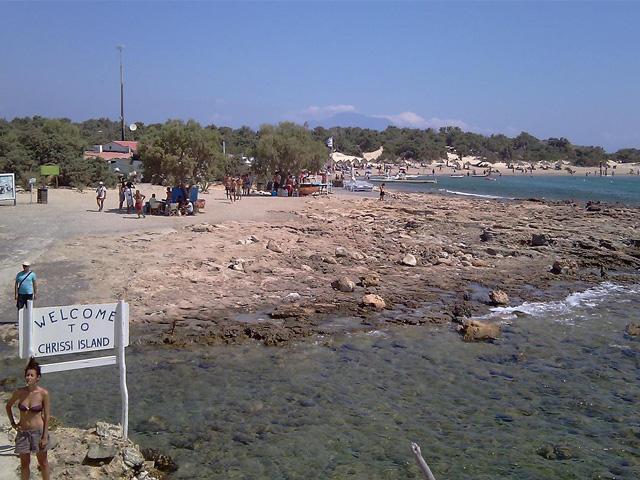 Gaidouronisi
