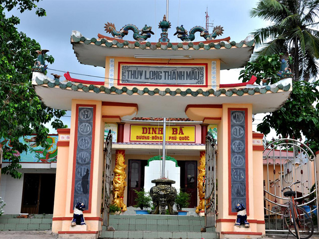 Gate, Dinh Ba Temple