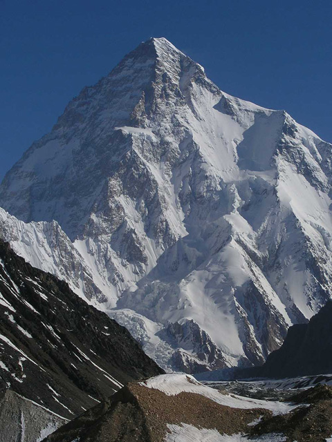 The world's 2nd highest peak K2 (8611 mtrs) is located in the Karakorum Range (or Karakoram range), in the regions of Gilgit-Baltistan (Pakistan), Ladakh (India), and Xinjiang region, (China) - under the administration of Pakistan.