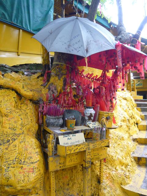 Malay Temple