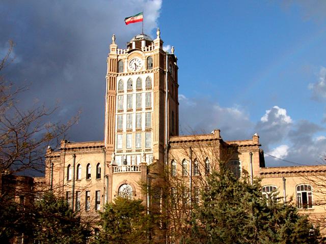 Tabriz Municipality