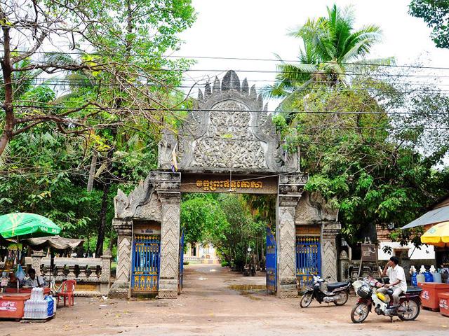 Category Siem Reap Wat Preah An Kau Saa