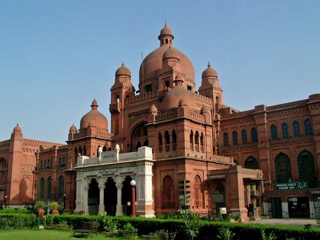 Musée de Lahore