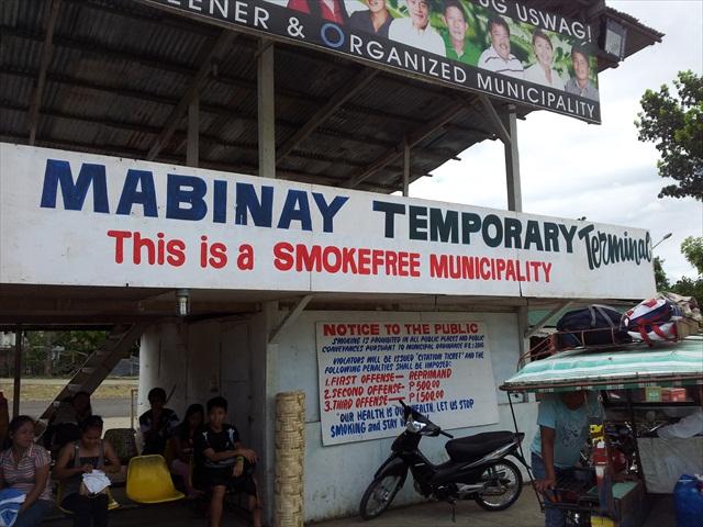 Mabinay