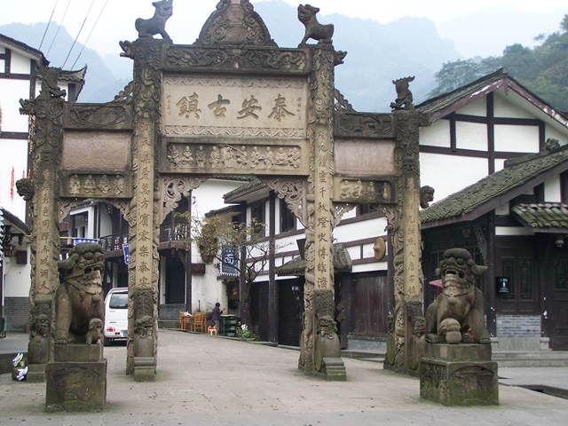Qin An
