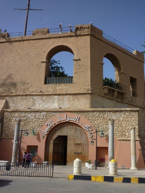 Musée As-Saraya al-Hamra