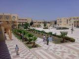 University Mohammed Boudiaf