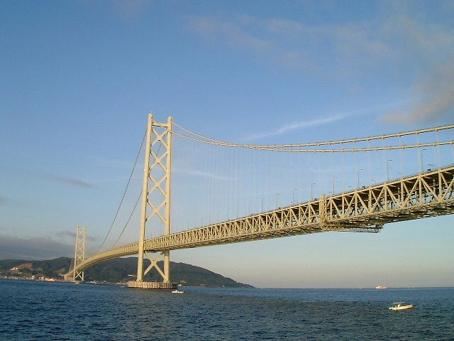 Pont Akashi-Kaikyo
