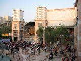Arim Mall