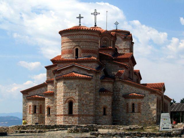 Monastère Saint-Pantaleimon d'Ohrid
