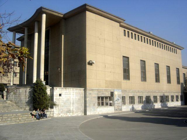 Université de Téhéran
