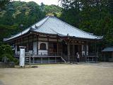 Fudarakusan-ji