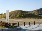 Fujinoki tomb