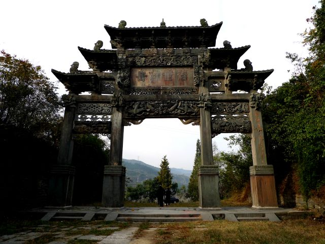Porte de Yuan Wu