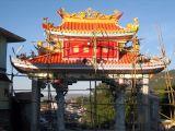 Guan Yin Buddhist Monastery