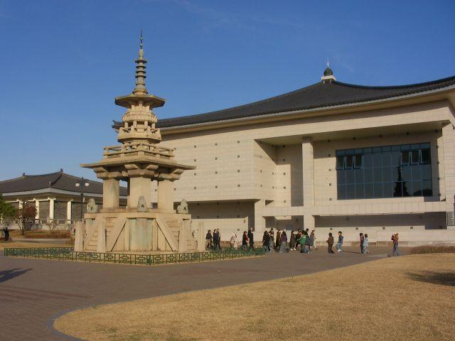 Musée national de Gyeongju