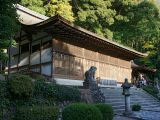 Category Uji Ujigami Shrine