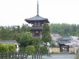 Horin-ji