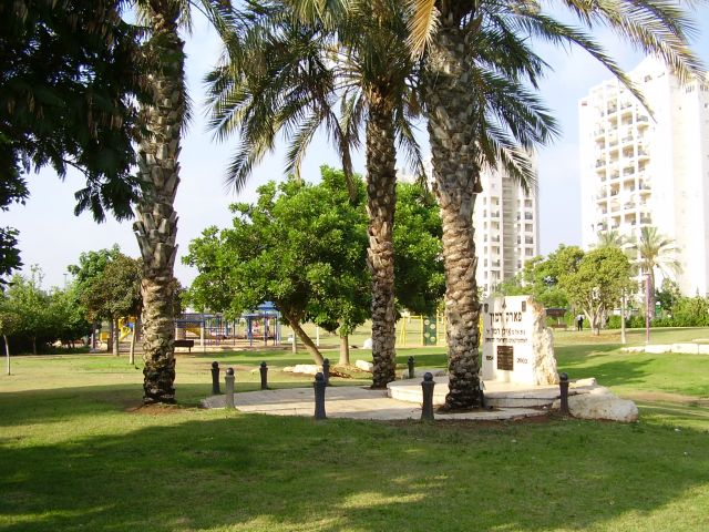 Ilan Ramon park