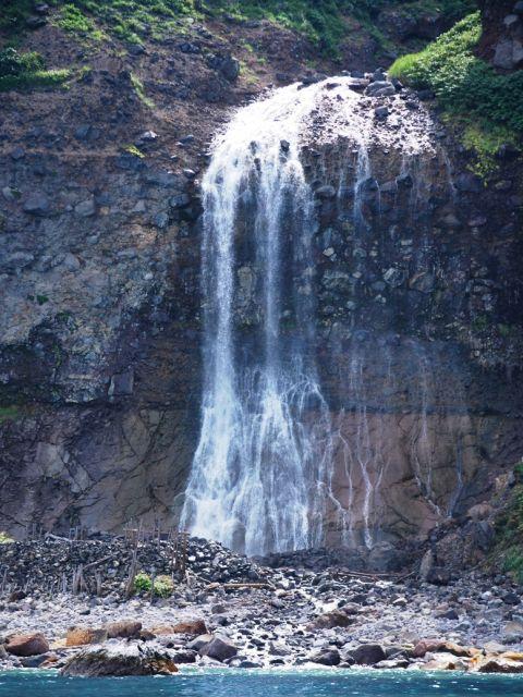 Parc national de Shiretoko