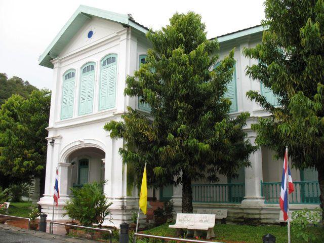 Kuden Mansion