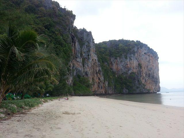 Province de Trang
