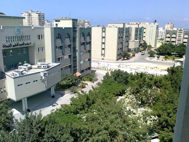 Université islamique de Gaza