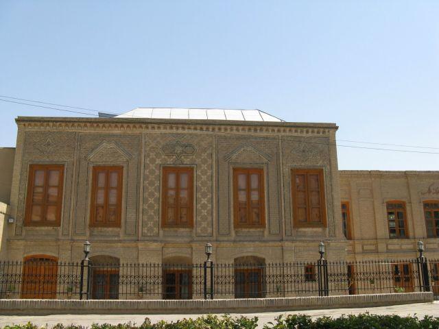 Malek's House