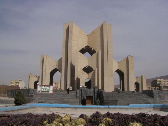 Poets Mausoleum