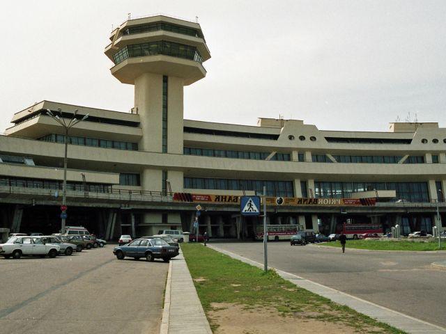 Aéroport international de Minsk