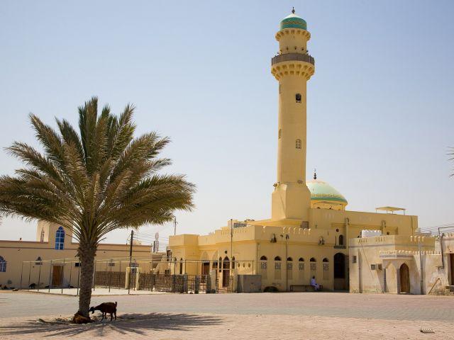 Qurayyat